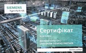 Компания «Монада» получила сертификат Дистрибьютора (DC) компании Siemens